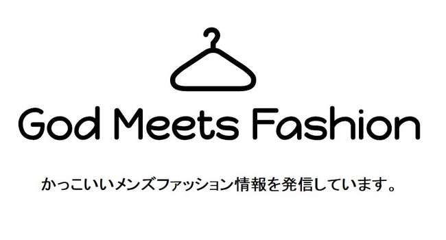 godmeetsfashion_logo