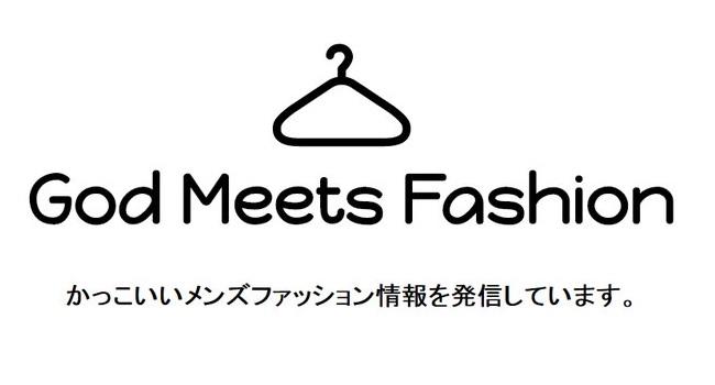 godmeetsfashion_logo