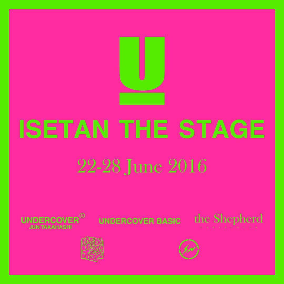 isetan-undercover-the-stage