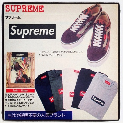 supreme-world-famous-history-vans-old-skool-1996