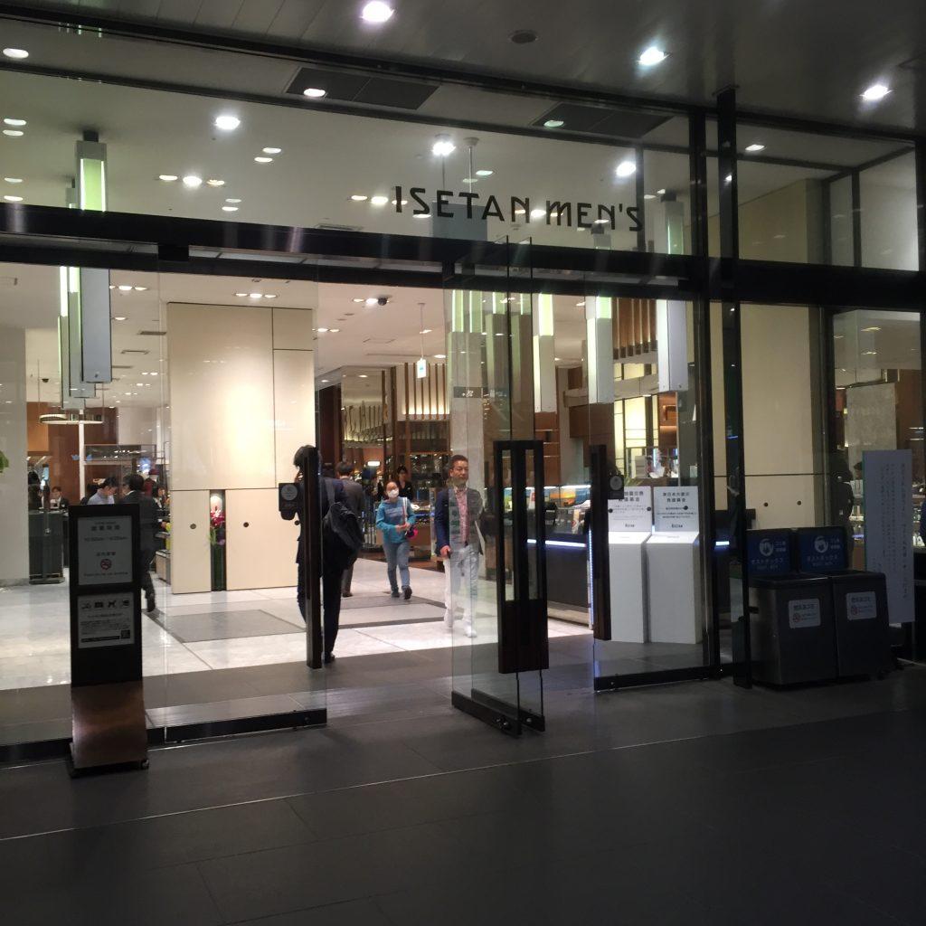 ルイ・ヴィトン×フラグメント・デザインが開催される伊勢丹新宿店メンズ館