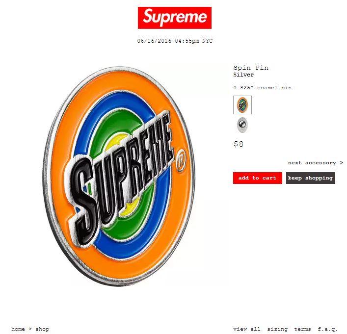 supreme-20160618-8