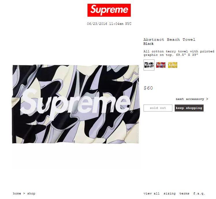 supreme-20160625-release-item