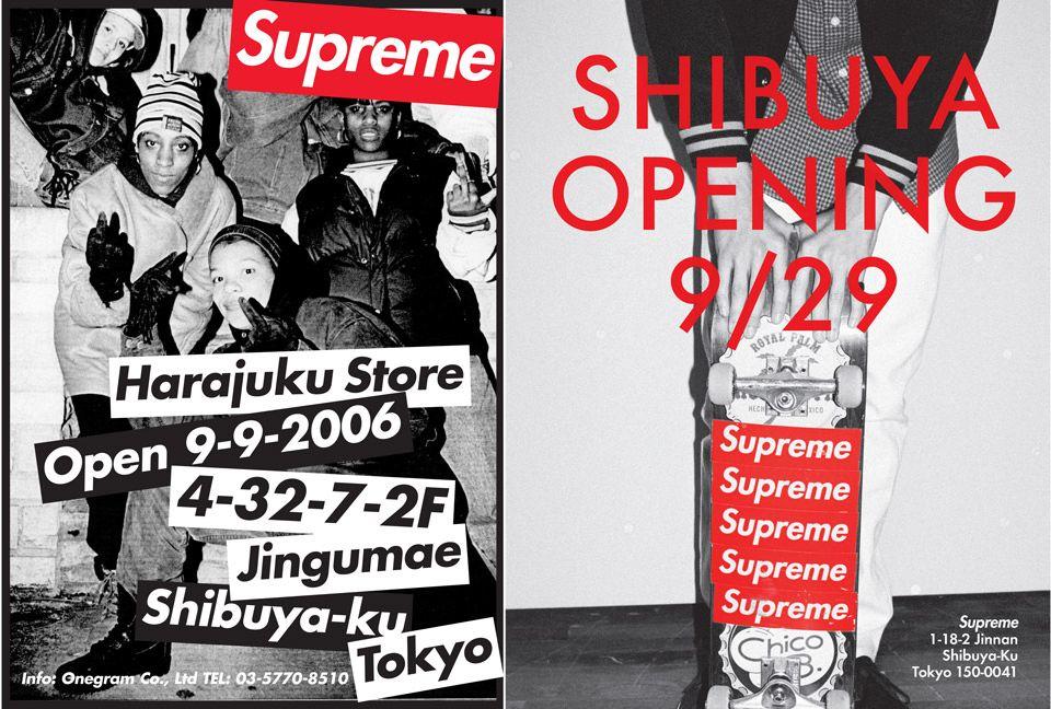 supreme-world-famous-history-harajuku-shibuya-open