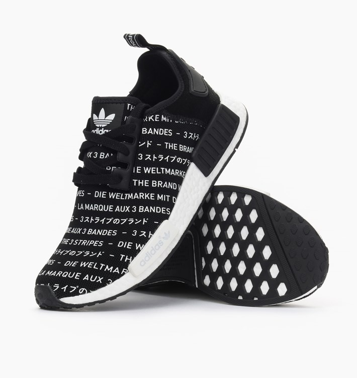 adidas-nmd-r1-new-color-release-20160719-S76519