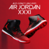 Nike Air Jordan 31 Bred / Bannedが9/3に発売予定!【直リンク有り】