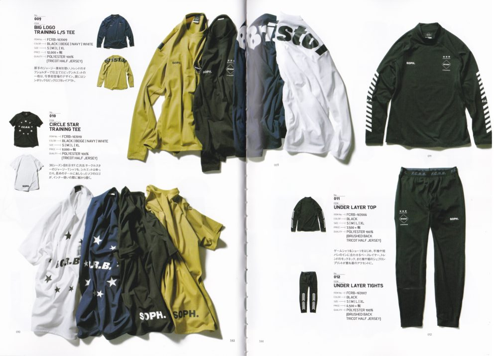 fcrb-2016-2017-autumn-winter-collection-regular-item