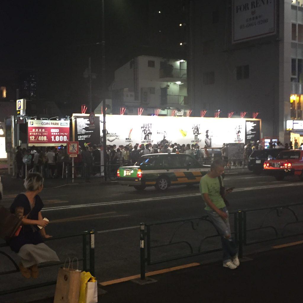 supreme-2016aw-harajuku-shibuya-daikanyama-procession