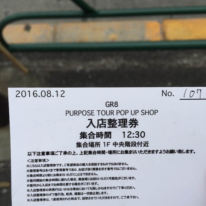 justin-bieber-purpose-tour-goods-popupshop-at-laforet-harajuku-gr8