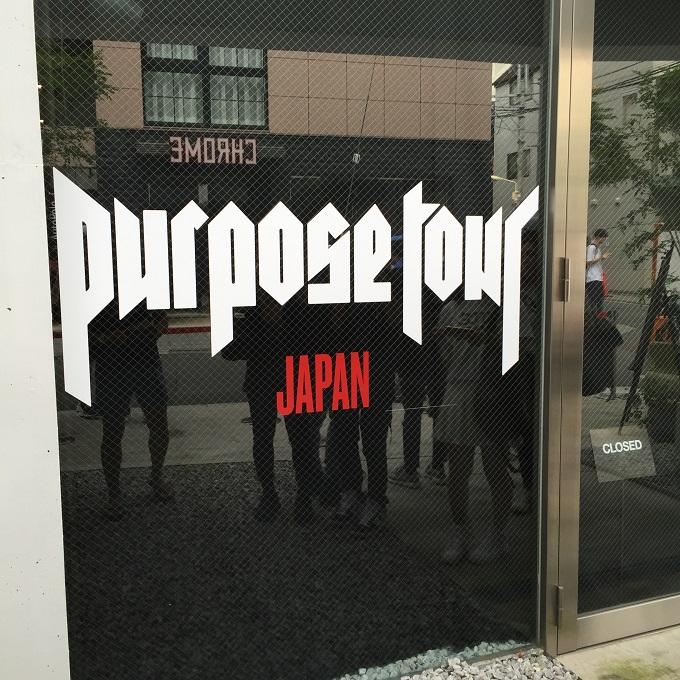 justin-bieber-purpose-tour-goods-popupshop-at-laforet-harajuku-monkeytime