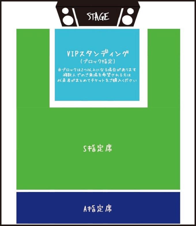 justin-bieber-purpose-tour-live-makuhari-messe-20160814-setlist