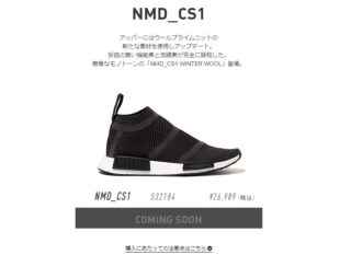 a6dc3e963 adidas-nmd-cs1-s32184-release-20160909-320x254.jpg 31-Aug-2016 15 00 8k ...