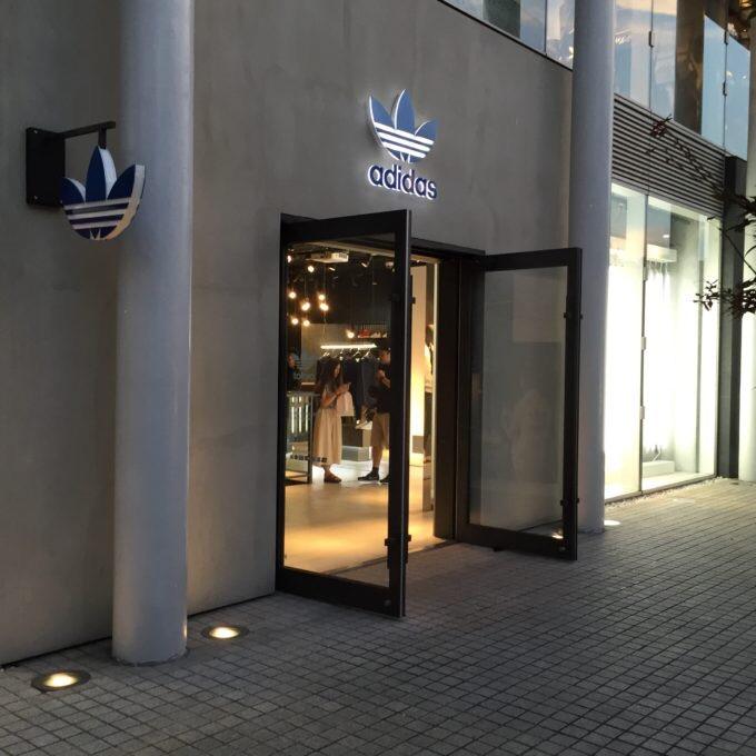 harajuku-mensfashion-shop-map-batting-order-adidas
