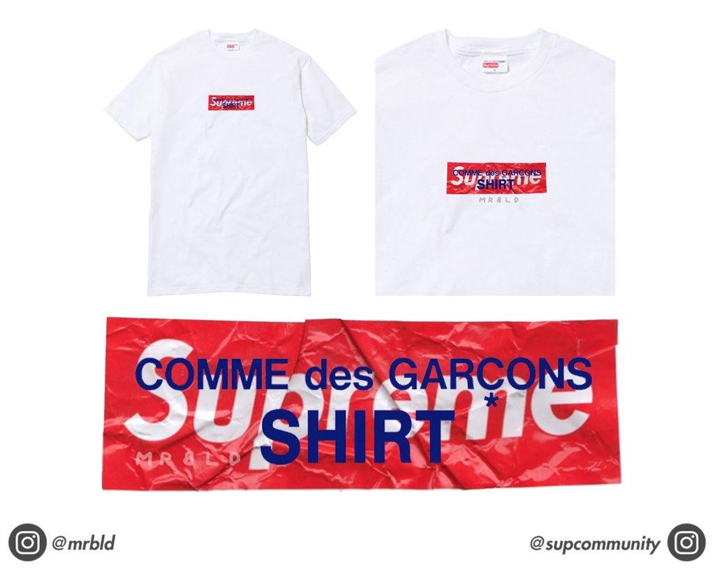 supreme-comme-des-garcons-collaboration-release-2016aw