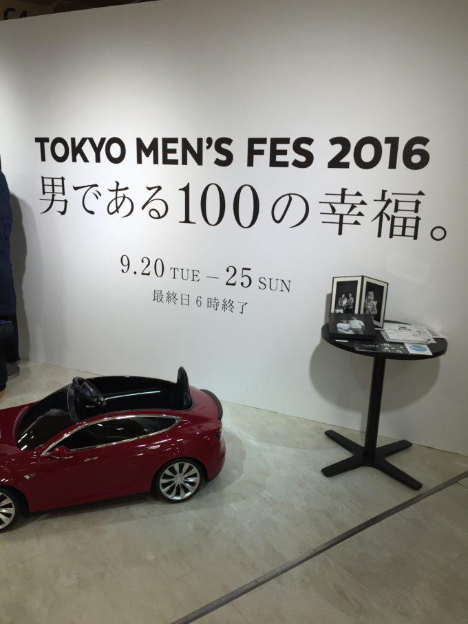 isetan-shinjuku-tokyo-mens-fes-2016-open-20160920-20