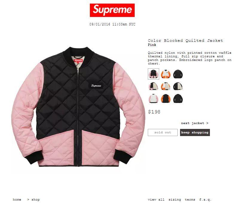 supreme-onlinestore-20160903-release-item-2