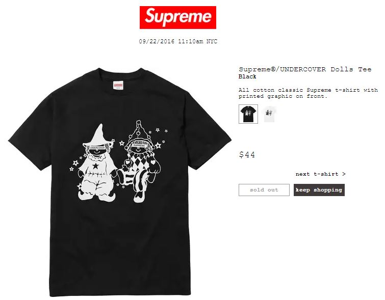 supreme-onlinestore-20160924-release-items