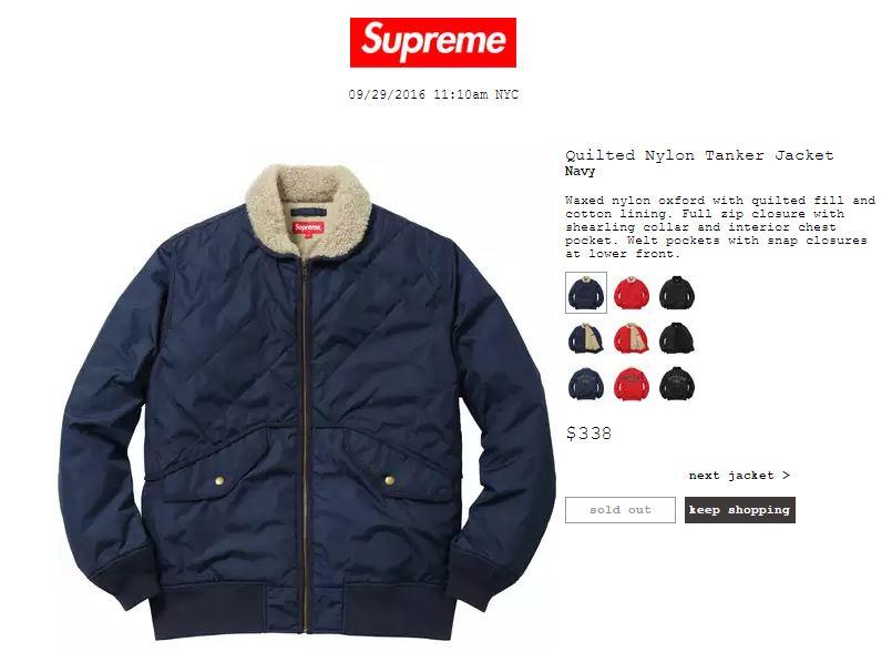 supreme-onlinestore-20161001-release-items