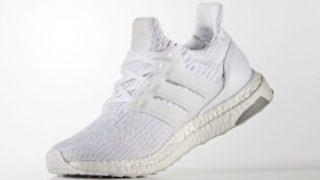 adidas Ultra Boost 3.0 Triple White が2017春夏に発売予定