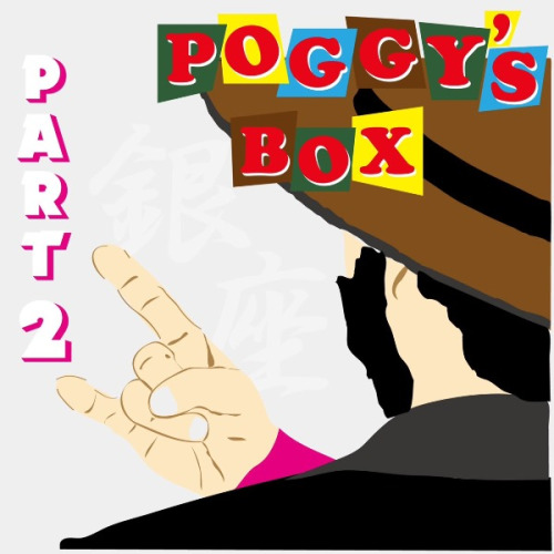 poggys-box-2-the-parking-ginza-20161014