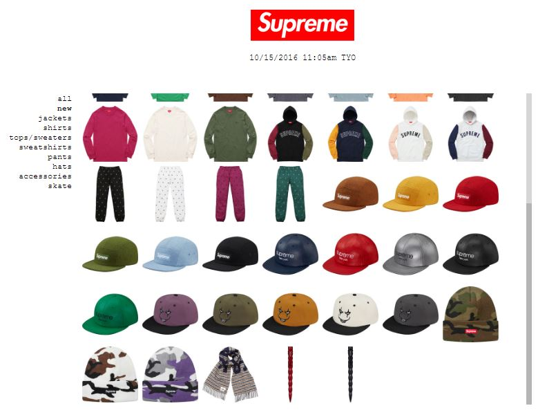 supreme-onlinestore-20161015-release-items