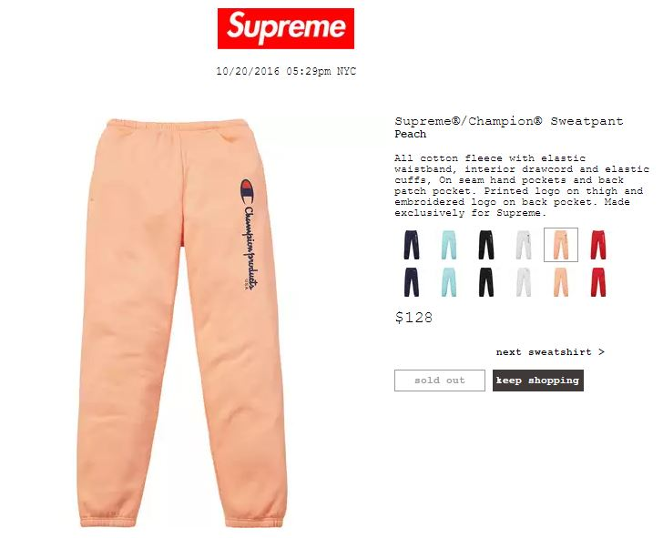 supreme-onlinestore-20161022-release-items