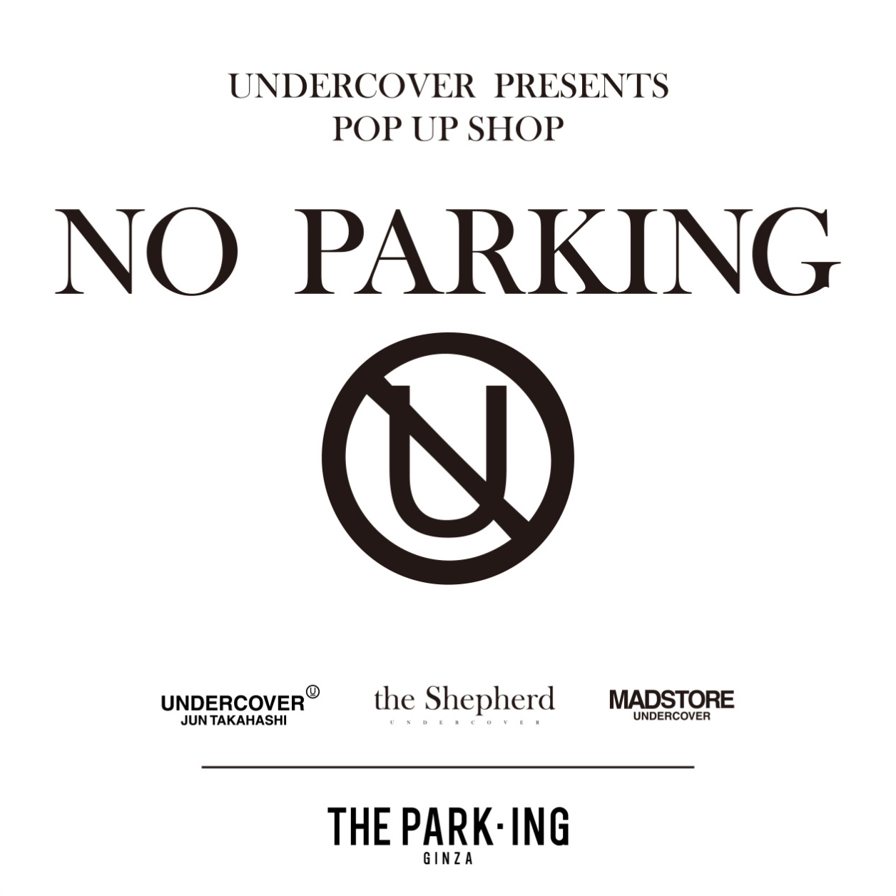 undercover-the-parking-ginza-pop-up-shop-20161014
