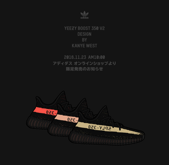 yeezy-boost-350-v2-release-20161123-adidas-online