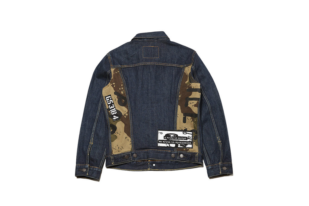 undercover-levis-customize-collection-in-the-parking-ginza5