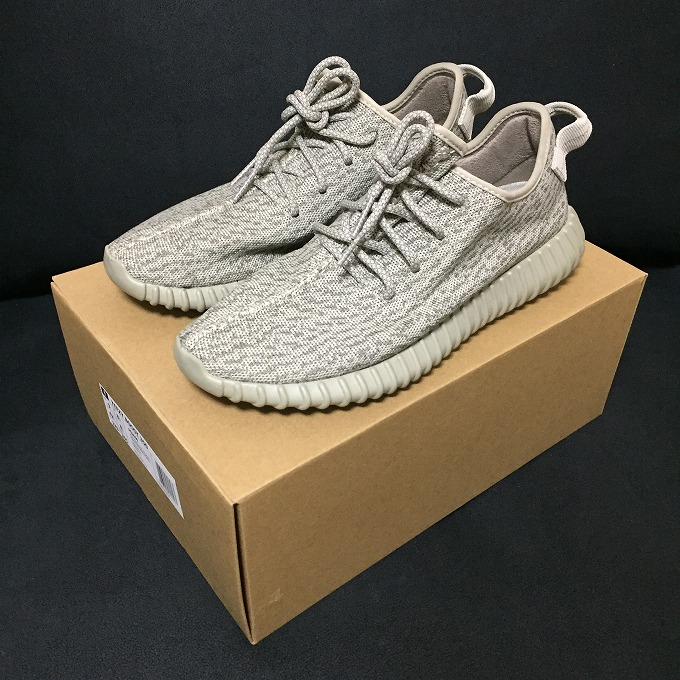 2016 New Updated Sply 350 Y Boost 350 v2 BB 1826 Beluga With