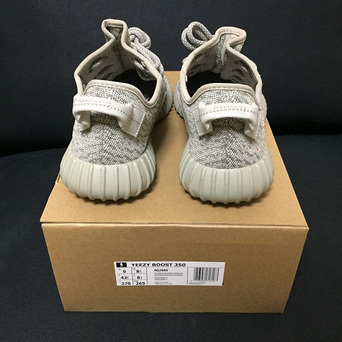 adidas-yeezy-boost-350-v2-by9612-moonrock-aq2660-size-review