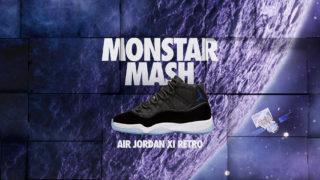 Nike Air Jordan 11 Space Jam 2016 が12/10に発売予定【直リンク有り】