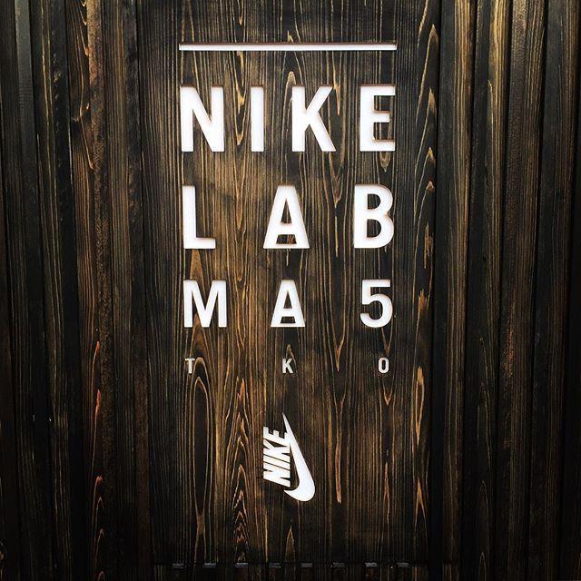 nikelab-ma5-aoyama-shop-open-20161201