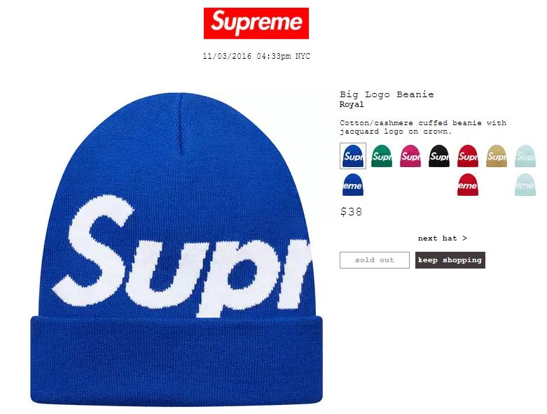 supreme-online-store-20161105-release-items
