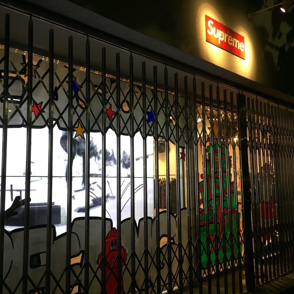 supreme-online-store-20161119-release-items-daikanyama
