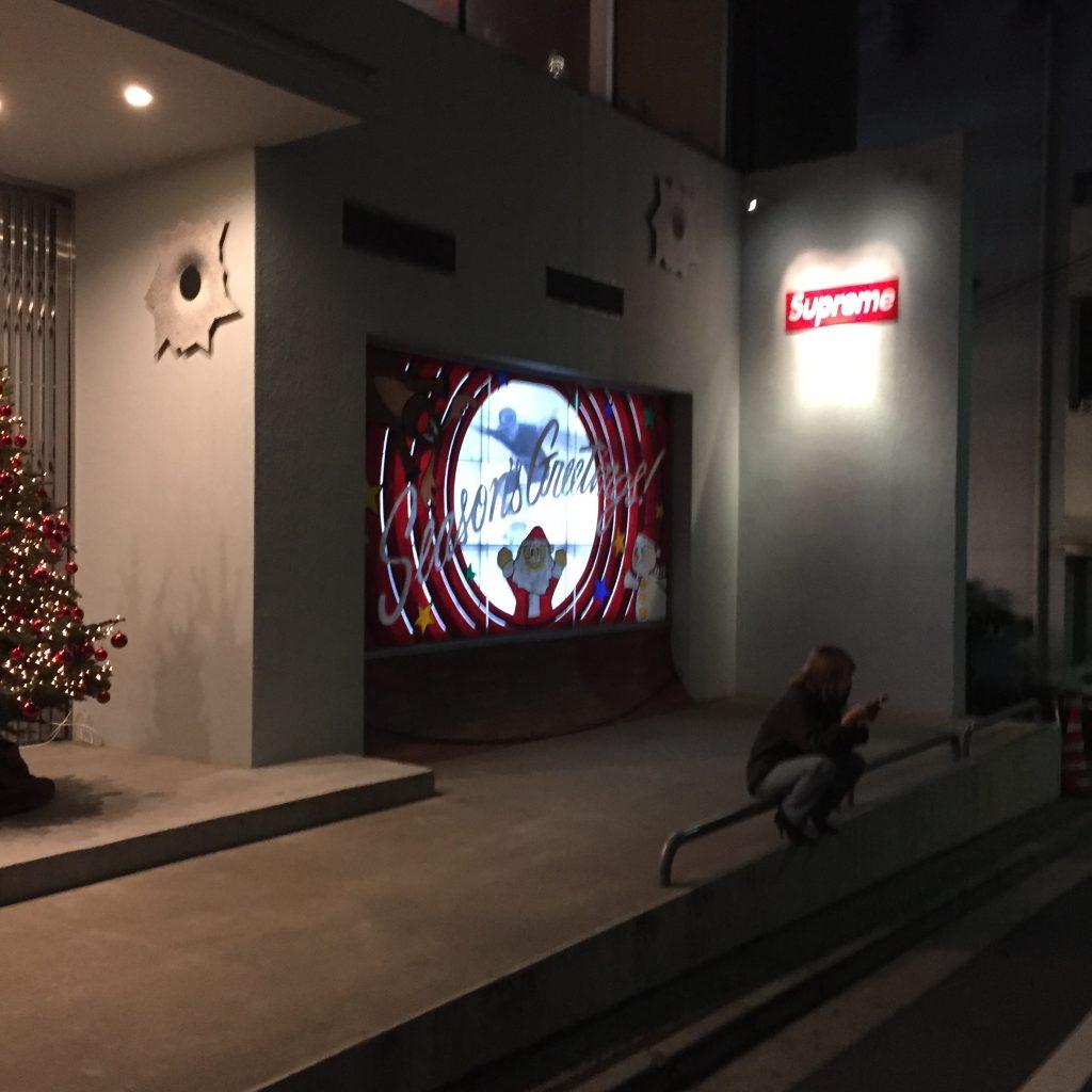 supreme-online-store-20161119-release-items-shibuya