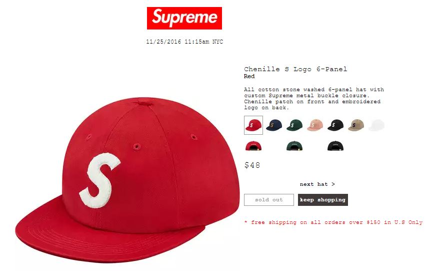 supreme-online-store-20161126-release-items