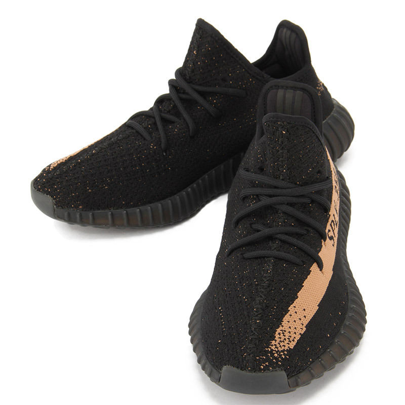 yeezy-boost-350-v2-black-friday-release