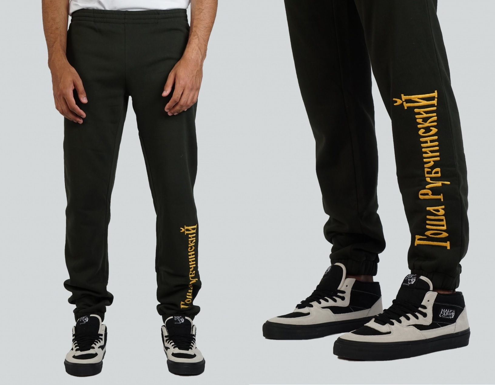 favorite-sneaker-recommend-bottoms-selection