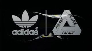 Palace × Adidas 2016AW コラボコレクション Part 2が12月16日に海外発売予定