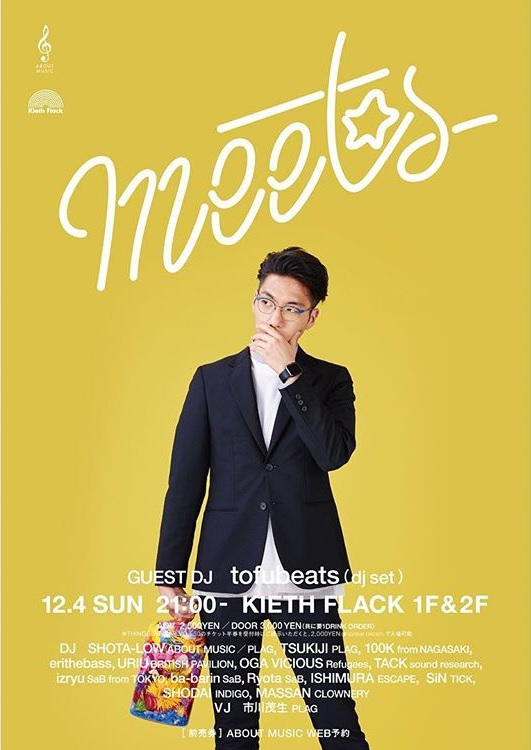 tofubeats-in-fukuoka-things-we-say-vol-50-20161204