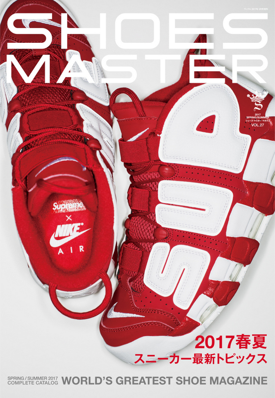 supreme-nike-air-more-uptempo-release-20170429-shoes-master