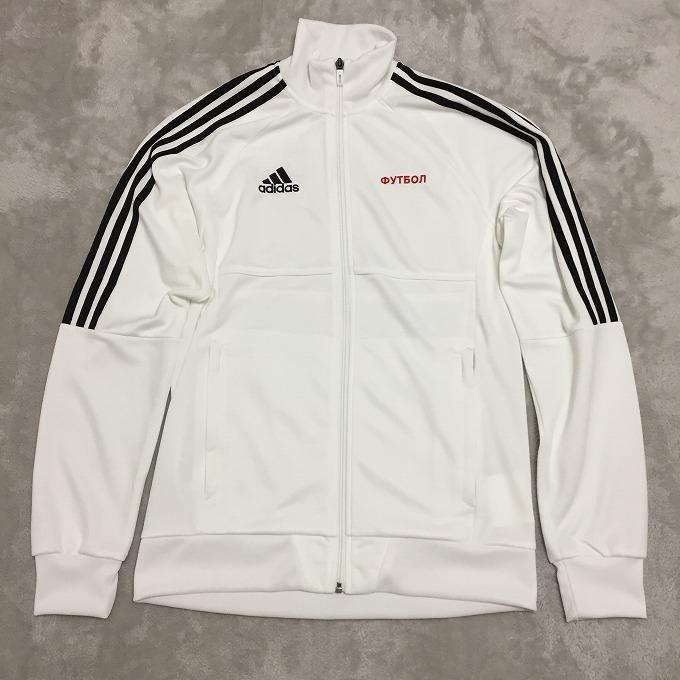 gosha-rubchinskiy-adidas-soccer-2017aw-track-jacket-white