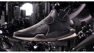 Stone Island × Nike Lab Sock Dart Mid SPが1/26に国内発売予定【直リンク有り】