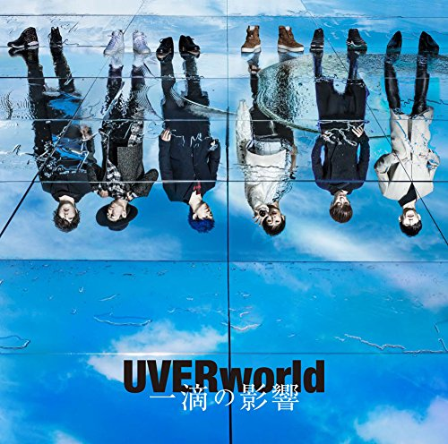 uverworld-new-single-30th-itteki-no-eikyo-release-20170201