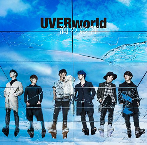 uverworld-new-single-30th-itteki-no-eikyo-release-20170201