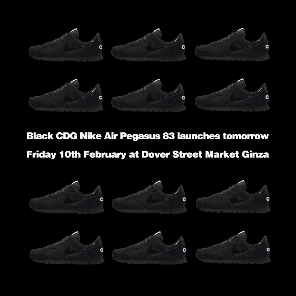 モデル名:BLACK COMME des GARCONS x NIKE AIR PEGASUS 83 カラー:Black Black White 品番: 917490-001 販売価格:19 42da1390be1a