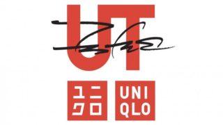 UNIQLO UT × FUTURAのコラボTシャツが3/6から全国のUNIQLOで発売予定