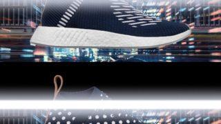 adidas NMD CITY SOCK 2 / CS2の2カラーが4/6に海外発売予定【国内発売有り】
