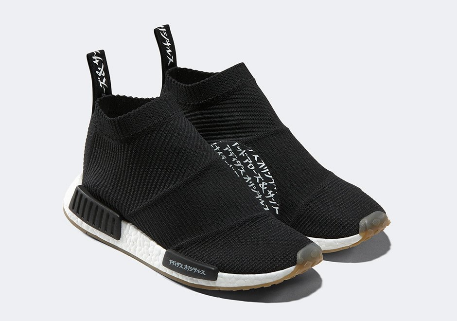 united-arrows-sons-adidas-nmd-cs1-release-20170324